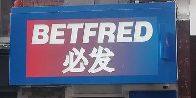 Betfred Gokkantoor