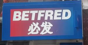 Betfred fraudezaak