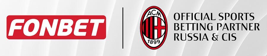 Fonbet AC Milan